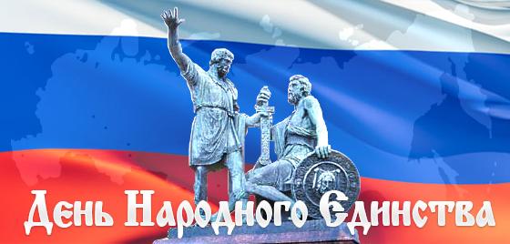 Новости / УФМС
